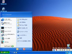 Windows XP β2